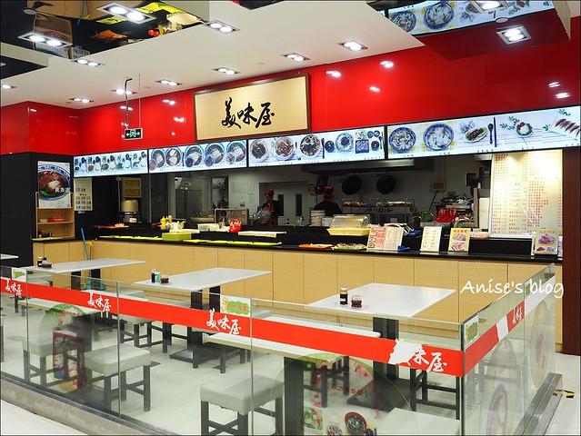 上海第一食品商品店_019