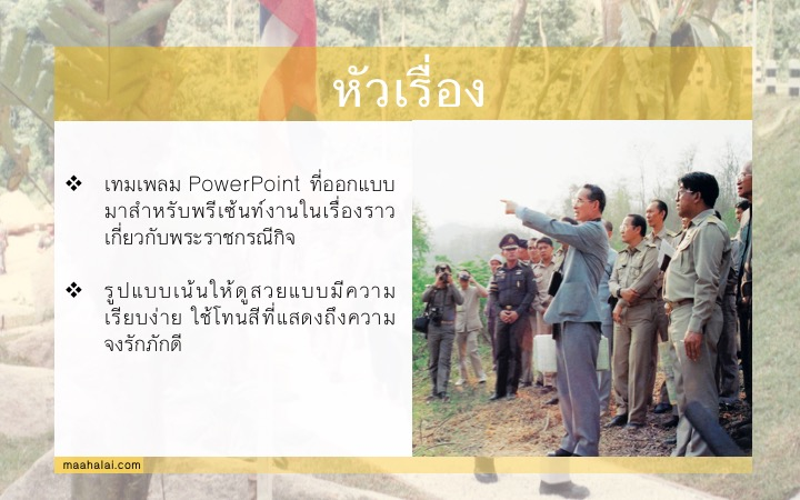 Thai King PowerPoint