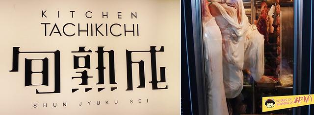 kitchen tachikichi