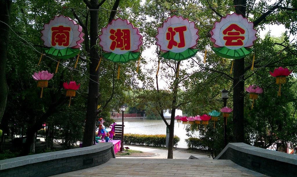 Jiaxing - Zhejiang  China