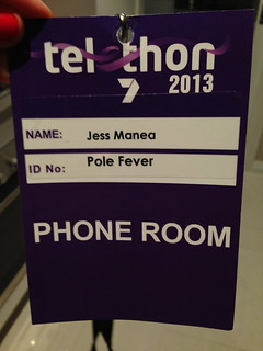 Phone Room Pass
