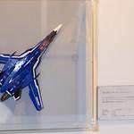 VF-25G メサイア スナイパーパック