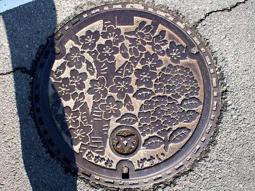 Nagao Kagawa , manhole cover (香川県長尾町のマンホール)