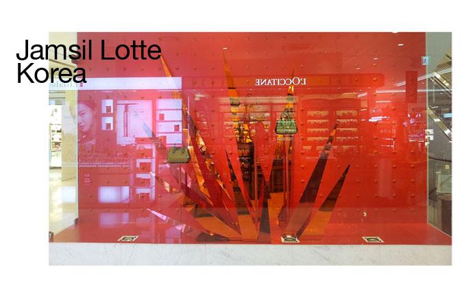 mcm-jamsil-lotte-korea