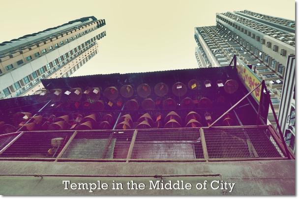 Temple @ Sheung Wan