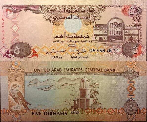 UAE UNITED ARAB EMIRATED 5 DIRHAMS 2013