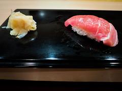 Chu-toro (Semi-Fatty Tuna, piece 1) @ Sukiyabashi Jiro