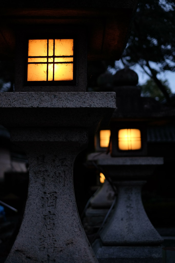 Matsunoo Taisha Shrine, Kyoto (6)