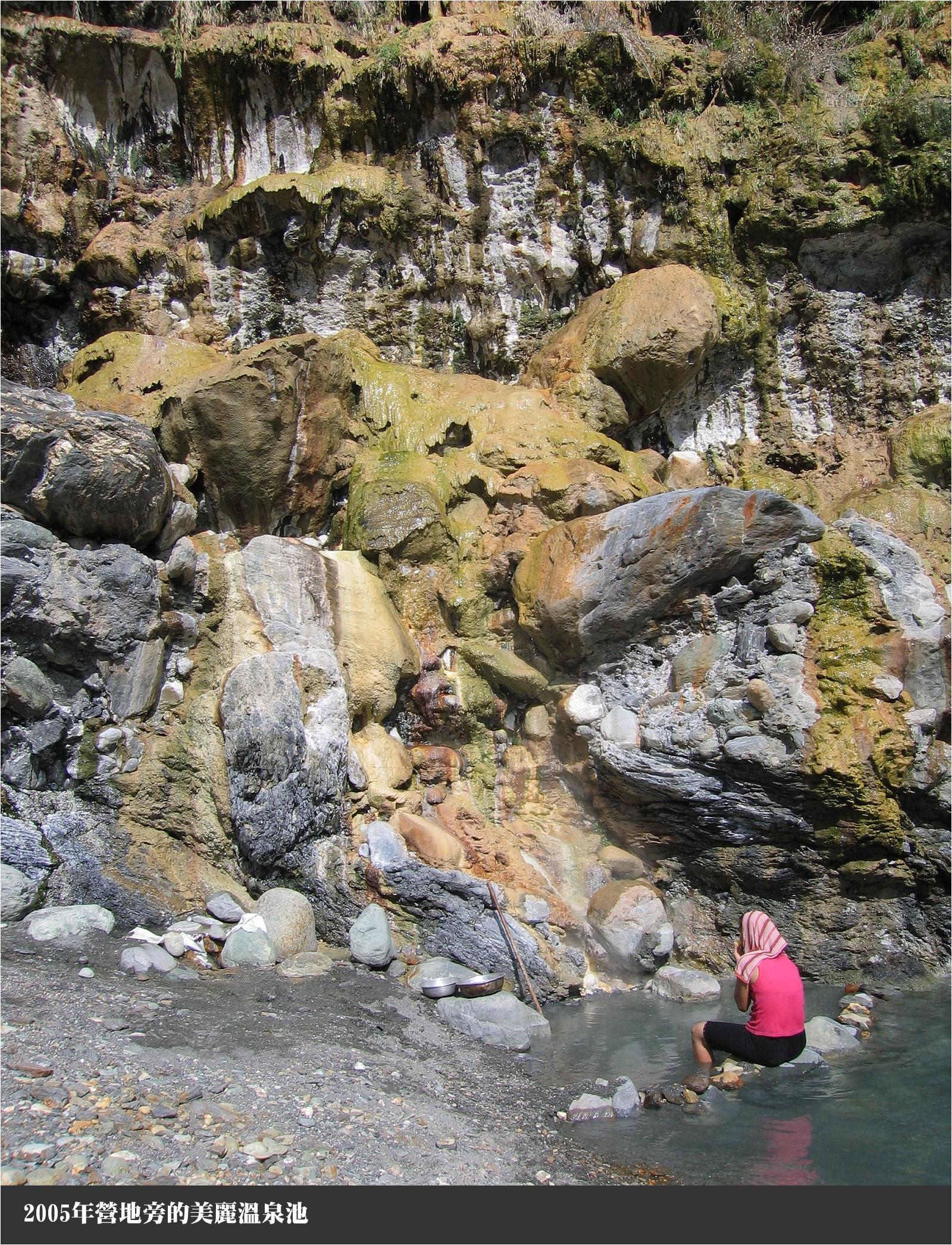 2005營地旁美麗的溫泉池