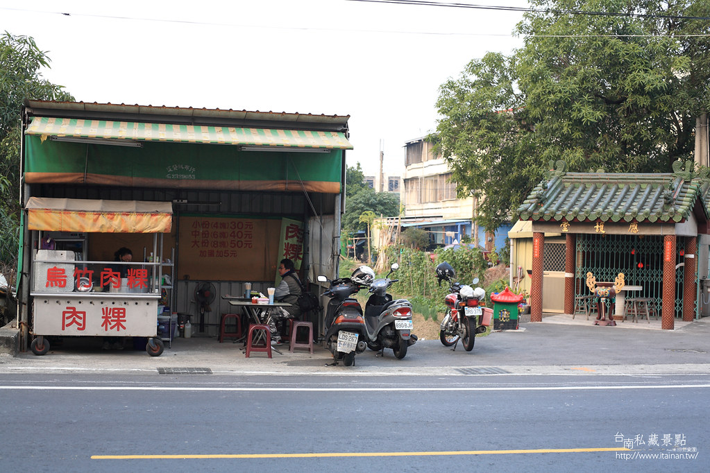 台南私藏景點--永康烏竹里肉粿 (1)