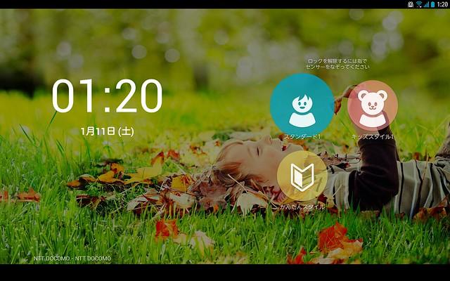 Screenshot_2014-01-11-01-20-53