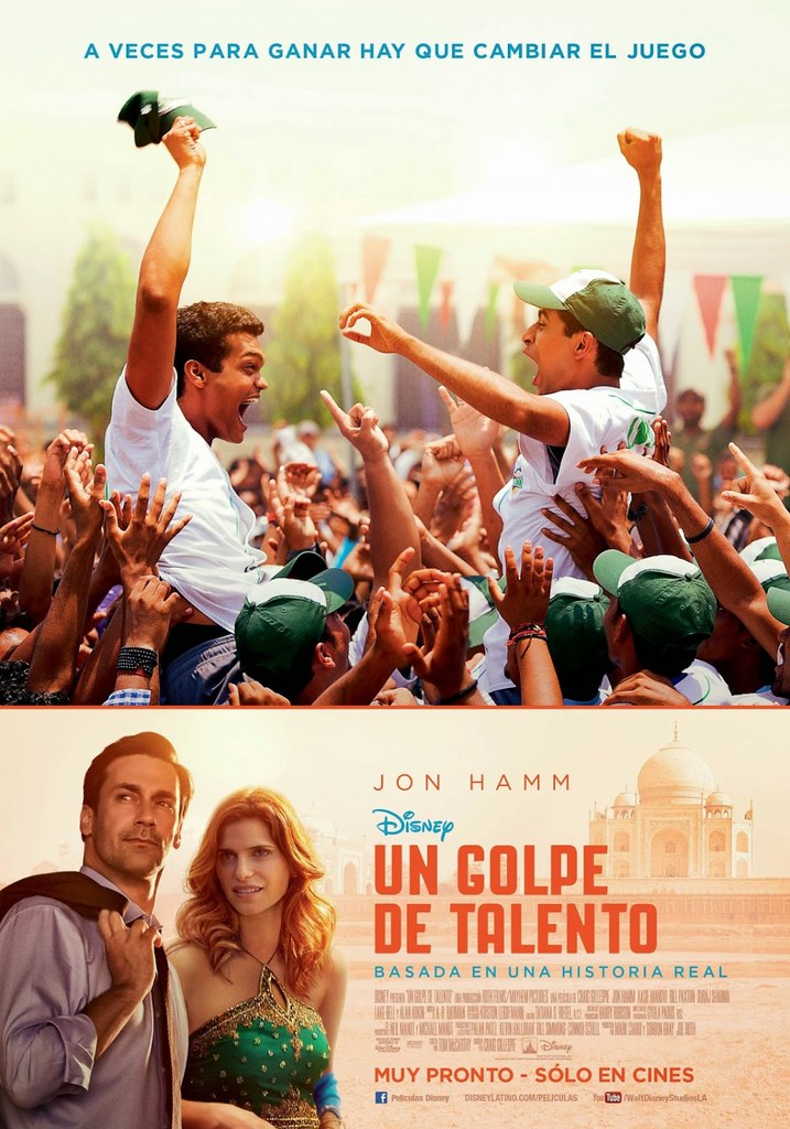 million_dollar_arm_ver3_xlg