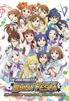 The iDOLM@STER: Shiny Festa - The Idolmaster: Shiny Festa
