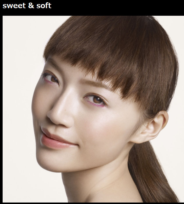 discover new eyes vol.2  シュウ ウエムラ - Mozilla Firefox 09.07.2014 203114