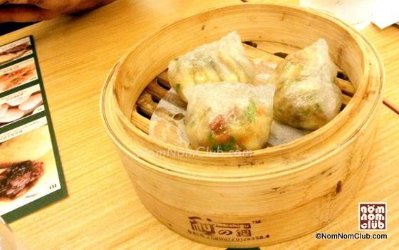 Dumpling Twochew Style