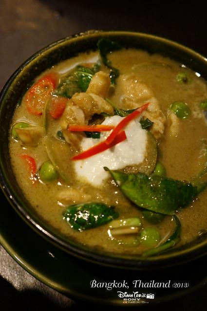 Nara Thai Cuisine 05