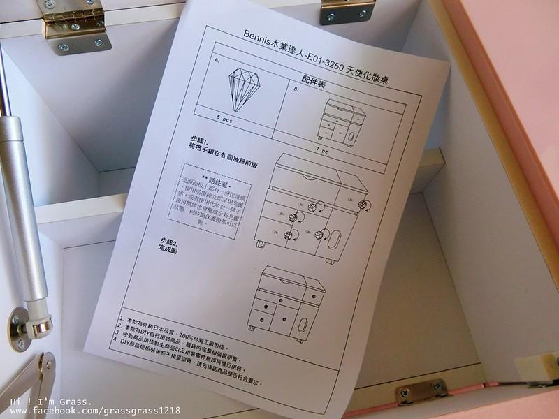 CIMG4030_副本