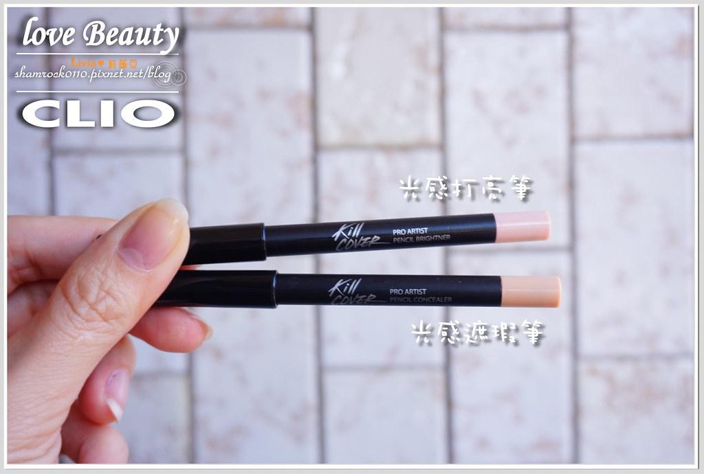 37-CLIO彩妝開箱