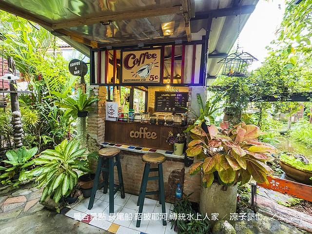 曼谷景點 長尾船 昭披耶河 傳統水上人家 101