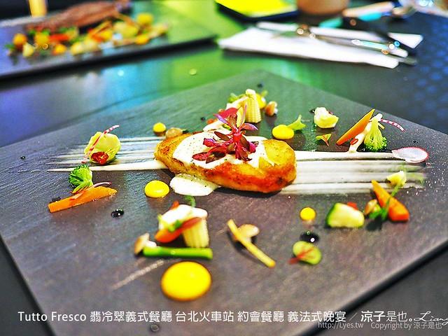 Tutto Fresco 翡冷翠義式餐廳 台北火車站 約會餐廳 義法式晚宴 45