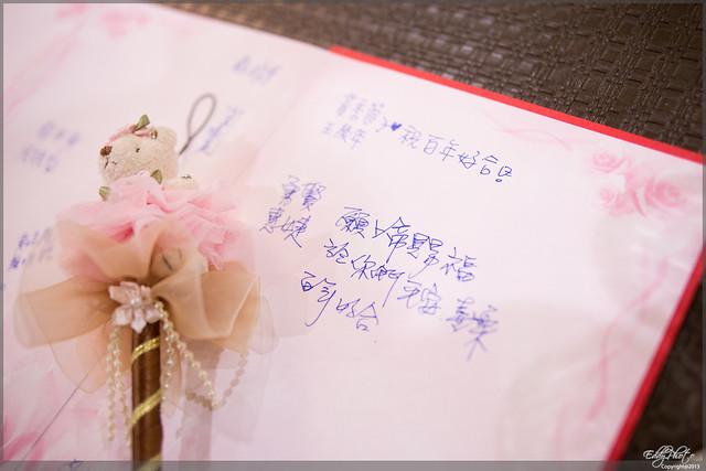 20130706-blog-244