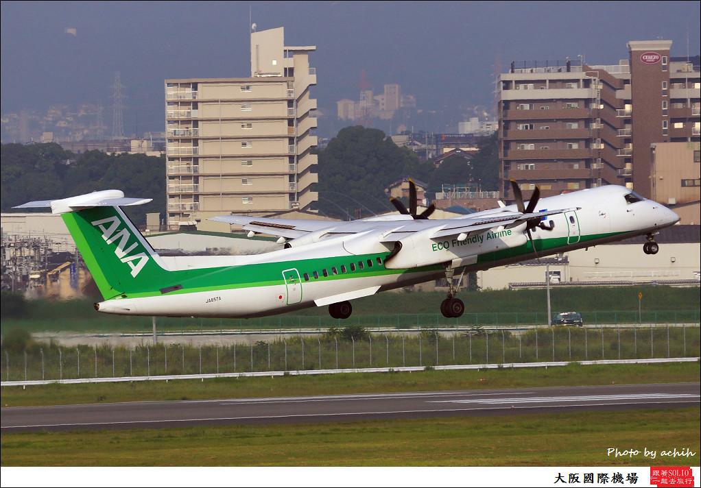 All Nippon Airways - ANA JA857A-003