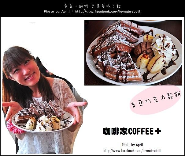 咖啡家06