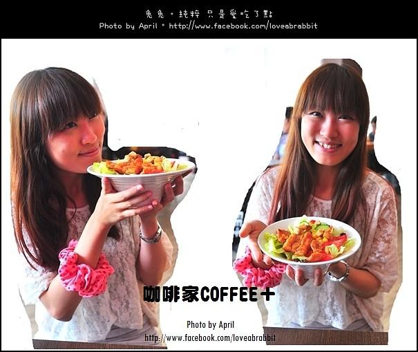 咖啡家05