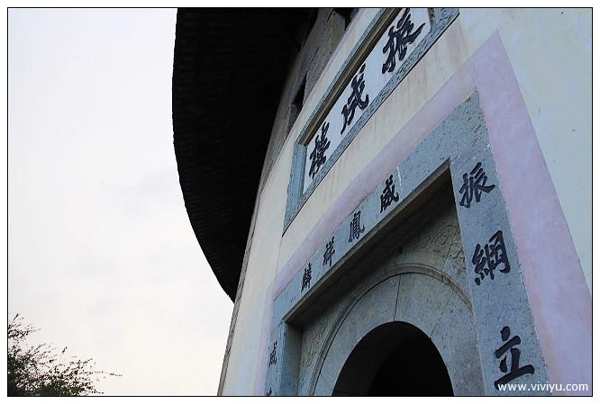 20130907福建土樓