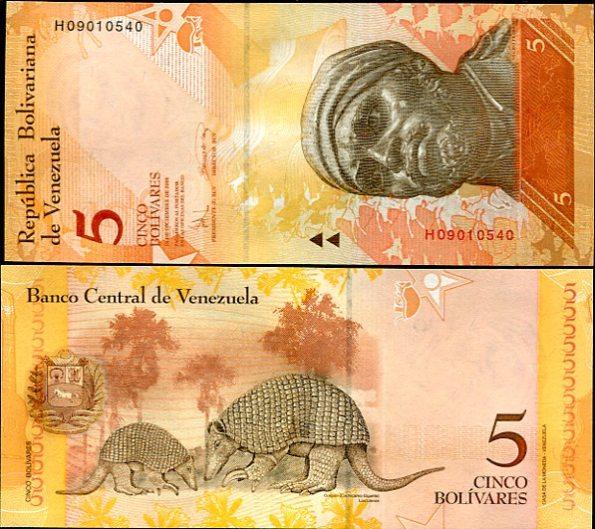 5 Bolívares Venezuela 2007(2008), Pick 89