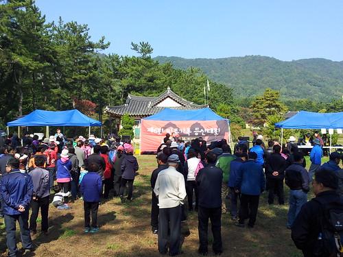 제6회 민주가족 등산대회 개최
