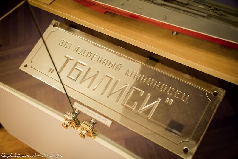 Музей-25