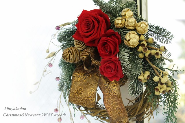 クリスマスとお正月2WAY
