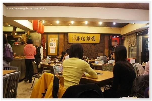 潮州羅燒酒雞 (3)