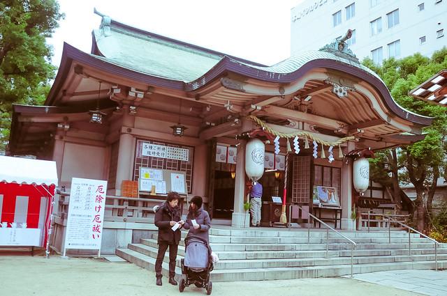 1603-Japan