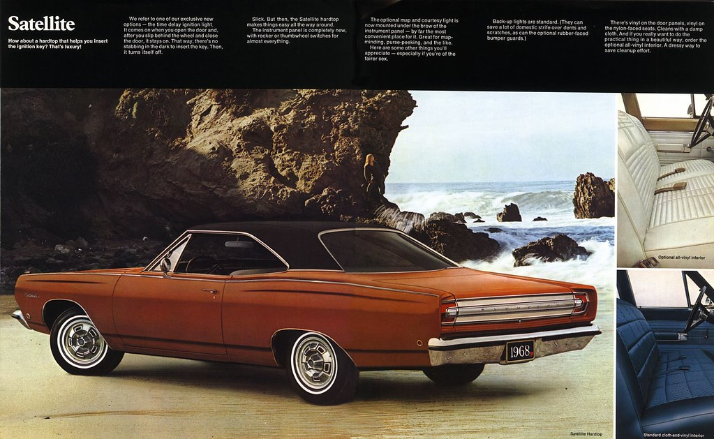 S Muscle Car Ads