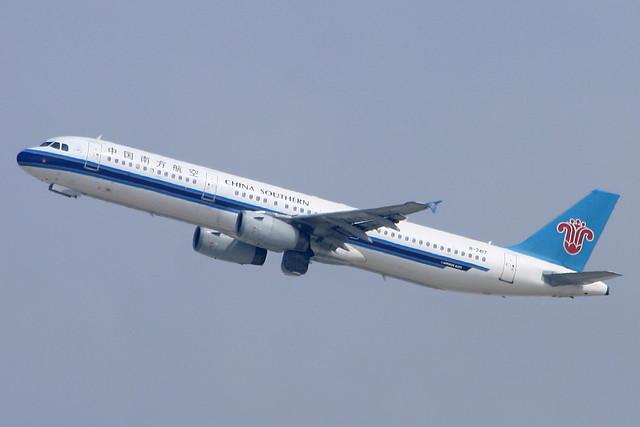 B-2417, A321-231, cn 2521, China Southern Airlines, PVG 220913, adj(1)