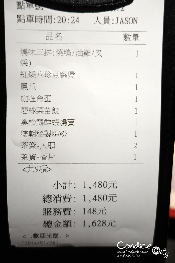 DSC06837.JPG