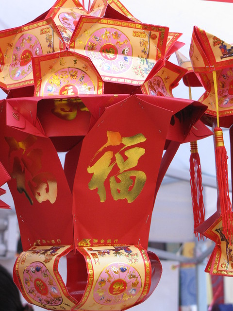 Red Lucky Envelope Lantern
