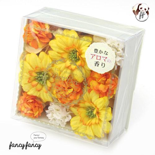 26.花團錦簇香氛盒-活力黃橙