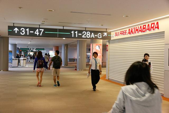 東京成田 免稅店 AKIHABARA