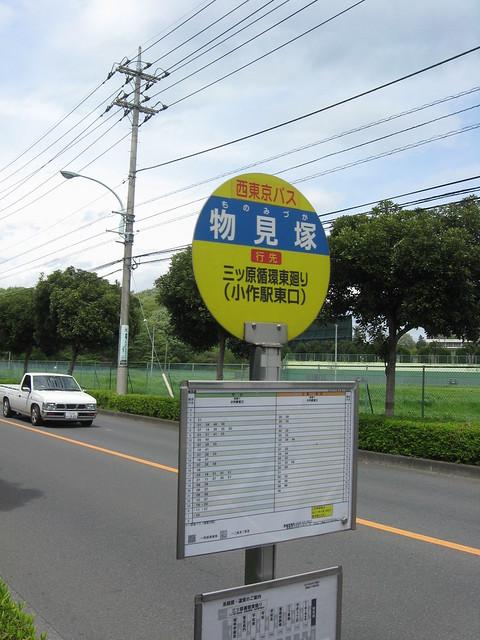 圏央道 青梅市内 (112)