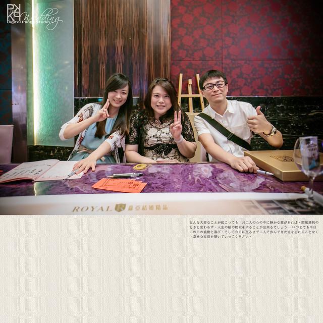 20140519PO-076