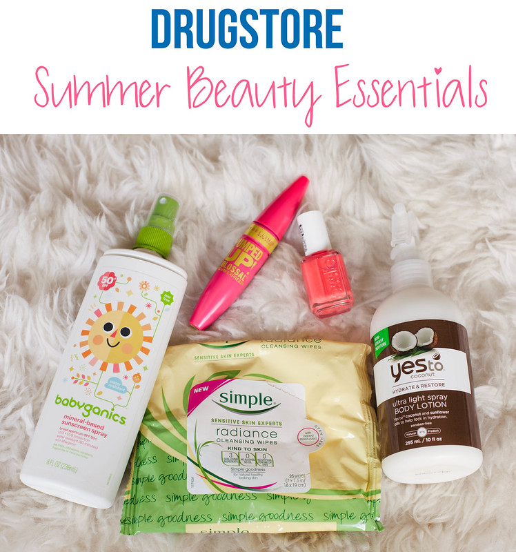 cute & little | drugstore summer beauty essentials | essie 'sunday funday' | #walgreensbeauty #shop