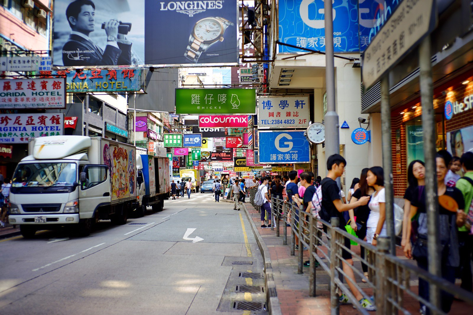 香港 1 (圖超多, 應觀眾要求拆成三段, 補上文字與編號)