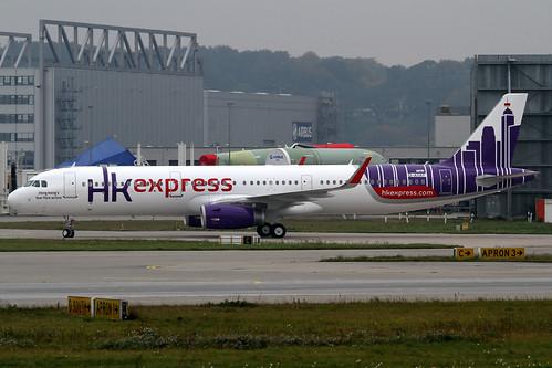 Hong Kong Express SL   A320 Family Archive