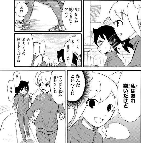 Watamote_chapter_107