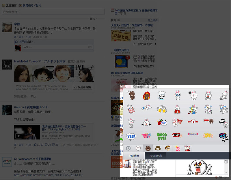 Facebook Line表情