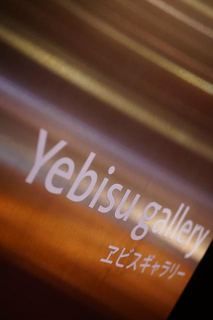 Yebisu gallery