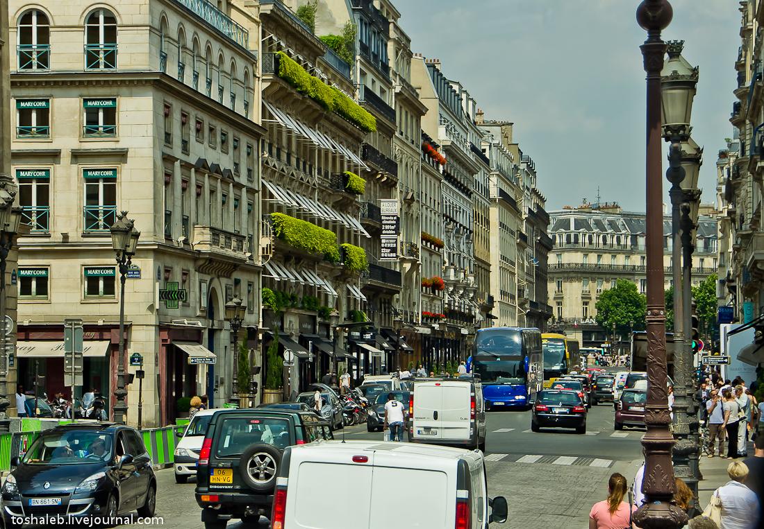 Paris_1-38